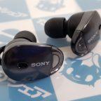 今だからこそ買い!SONY WF-1000X Bluetoothイヤホンはファーム2.0で実用性と驚愕コスパを両立した!